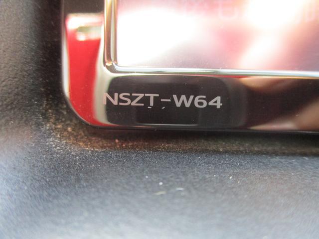 ナビ型番NSZT-W64☆