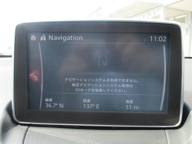XD ワンオーナー 禁煙 ディーゼル車 純正コネクトSDナビ(4枚目)