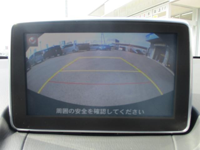 XD ワンオーナー 禁煙 ディーゼル車 純正コネクトSDナビ(5枚目)