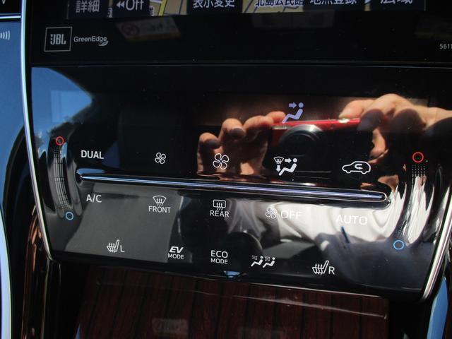 「トヨタ」「ハリアーハイブリッド」「SUV・クロカン」「富山県」の中古車29