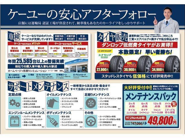 「トヨタ」「ハリアーハイブリッド」「SUV・クロカン」「富山県」の中古車77