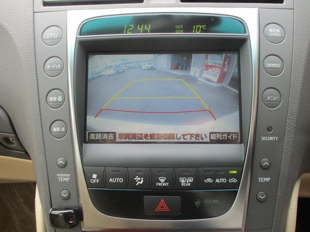 「レクサス」「GS」「セダン」「富山県」の中古車21