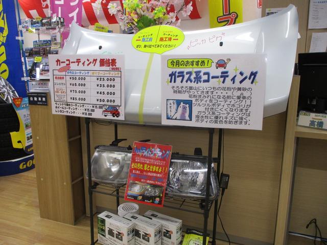 Gメイクアップ SAII禁煙 ドラレコ連動8型ナビ 衝突軽減(72枚目)