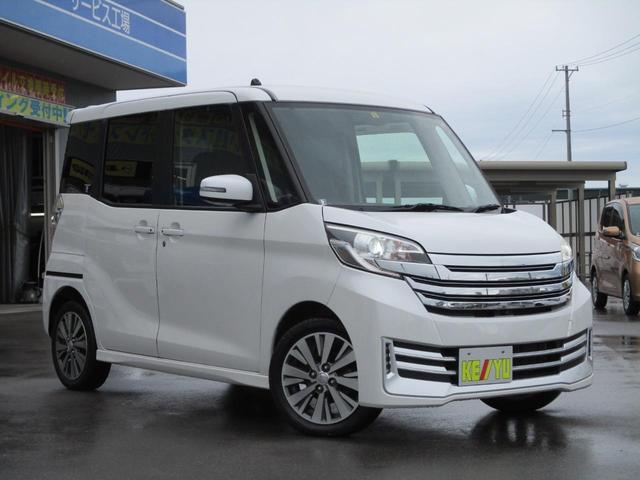 「日産」「デイズルークス」「コンパクトカー」「富山県」の中古車9