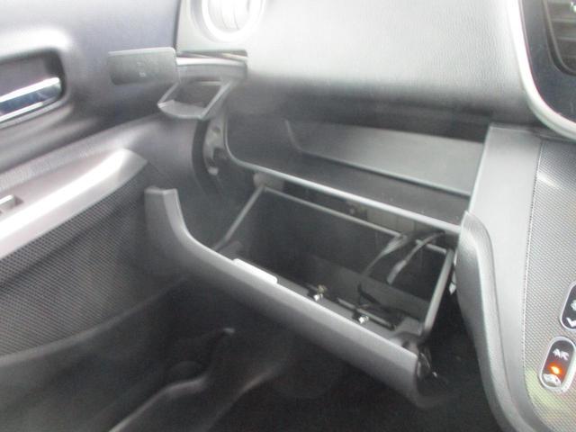 「日産」「デイズルークス」「コンパクトカー」「富山県」の中古車32