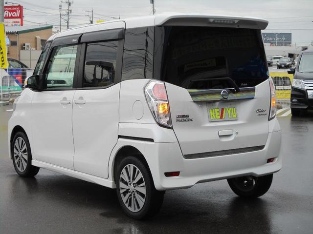 「日産」「デイズルークス」「コンパクトカー」「富山県」の中古車56