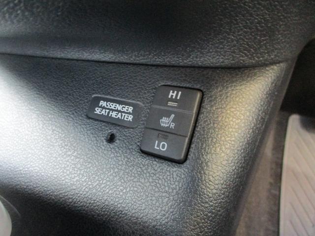 Aツーリングセレクション 禁煙 【愛知県仕入】全国納車可能 走行36198km トヨタセーフティセンス レーダークルーズ ヘッドアップディスプレイ SDナビ ブルートゥース パークアシスト LEDヘッドランプ 17インチアルミ(36枚目)