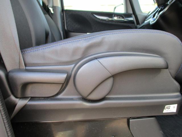 G ターボSSブラックスタイルパッケージ 禁煙 両側電動スライドドア 衝突軽減 フルセグナビ バックカメラ ETC リヤシートスライド シートヒーター イオンクリーン クルーズコントロール パドルシフト ブルートゥース 専用15インチアルミ(15枚目)