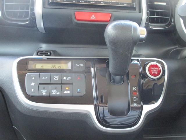G ターボSSブラックスタイルパッケージ 禁煙 両側電動スライドドア 衝突軽減 フルセグナビ バックカメラ ETC リヤシートスライド シートヒーター イオンクリーン クルーズコントロール パドルシフト ブルートゥース 専用15インチアルミ(25枚目)