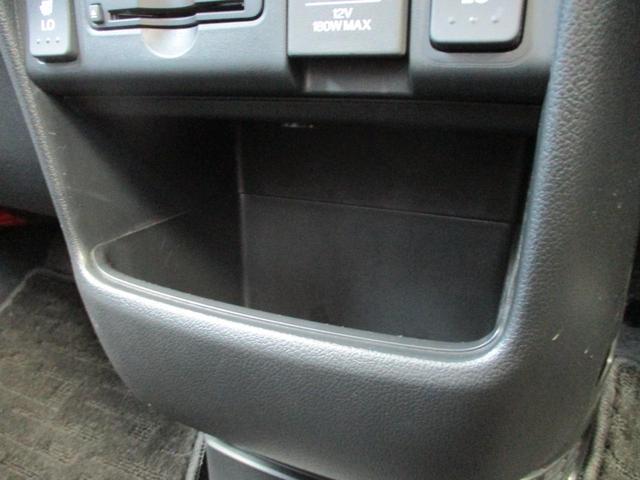 G ターボSSブラックスタイルパッケージ 禁煙 両側電動スライドドア 衝突軽減 フルセグナビ バックカメラ ETC リヤシートスライド シートヒーター イオンクリーン クルーズコントロール パドルシフト ブルートゥース 専用15インチアルミ(27枚目)