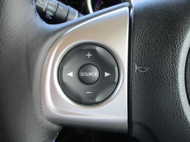 G ターボSSブラックスタイルパッケージ 禁煙 両側電動スライドドア 衝突軽減 フルセグナビ バックカメラ ETC リヤシートスライド シートヒーター イオンクリーン クルーズコントロール パドルシフト ブルートゥース 専用15インチアルミ(28枚目)