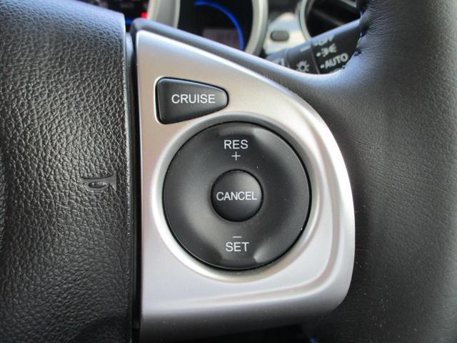 G ターボSSブラックスタイルパッケージ 禁煙 両側電動スライドドア 衝突軽減 フルセグナビ バックカメラ ETC リヤシートスライド シートヒーター イオンクリーン クルーズコントロール パドルシフト ブルートゥース 専用15インチアルミ(29枚目)