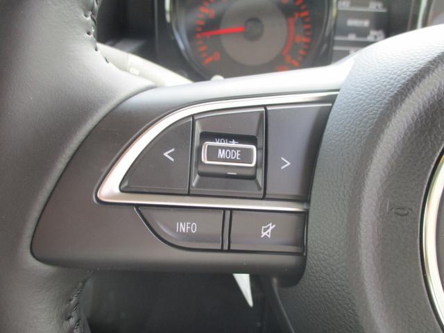 XC 5速マニュアル車 届出済未使用車 フロアマット・ドアバイザー付 メーカー保証継承可能 全国納車可能 走行60km 衝突軽減 LEDヘッドランプ ETC スマートキー クルーズコントロール(20枚目)