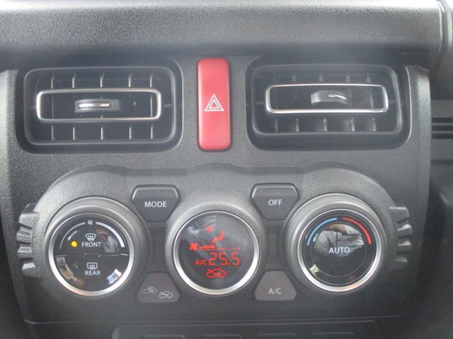 XC 5速マニュアル車 届出済未使用車 フロアマット・ドアバイザー付 メーカー保証継承可能 全国納車可能 走行60km 衝突軽減 LEDヘッドランプ ETC スマートキー クルーズコントロール(25枚目)