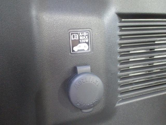 XC 5速マニュアル車 届出済未使用車 フロアマット・ドアバイザー付 メーカー保証継承可能 全国納車可能 走行60km 衝突軽減 LEDヘッドランプ ETC スマートキー クルーズコントロール(33枚目)