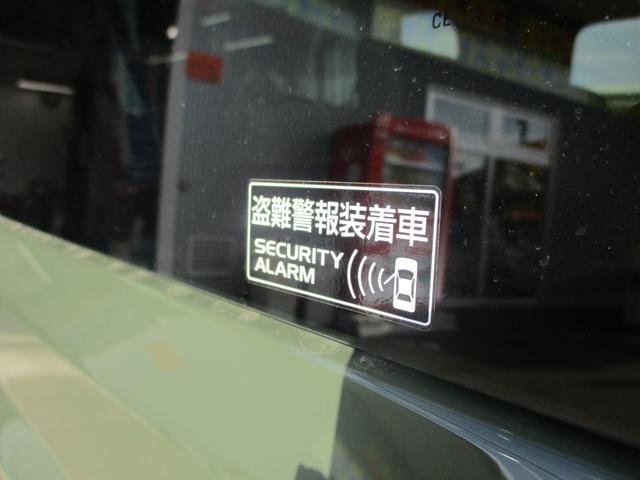 XC 5速マニュアル車 届出済未使用車 フロアマット・ドアバイザー付 メーカー保証継承可能 全国納車可能 走行60km 衝突軽減 LEDヘッドランプ ETC スマートキー クルーズコントロール(35枚目)