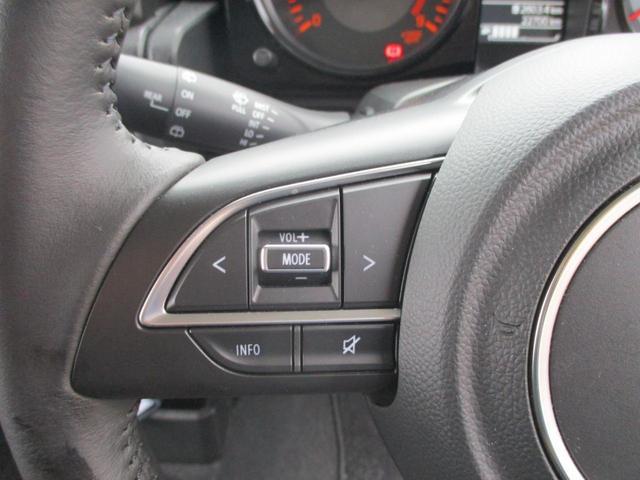XC 禁煙車 4WD 5速マニュアル車 【兵庫県仕入】 走行22700km フルセグSDナビ ETC スズキセーフティサポート オートハイビーム LEDヘッドランプ クルーズコントロール シートヒーター(25枚目)