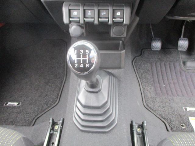 XC 禁煙車 4WD 5速マニュアル車 【兵庫県仕入】 走行22700km フルセグSDナビ ETC スズキセーフティサポート オートハイビーム LEDヘッドランプ クルーズコントロール シートヒーター(34枚目)