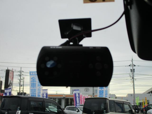 X SAIII 禁煙車 【東京仕入】全国納車可能 走行33080kmケンウッドSDナビ バックカメラ ドライブレコーダー 前後方誤発進抑制 ETC LEDヘッドライト アイドリングストップ オートハイビーム 横滑防止(27枚目)