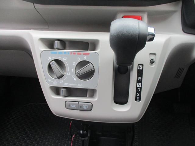 X SAIII 禁煙車 【東京仕入】全国納車可能 走行33080kmケンウッドSDナビ バックカメラ ドライブレコーダー 前後方誤発進抑制 ETC LEDヘッドライト アイドリングストップ オートハイビーム 横滑防止(29枚目)