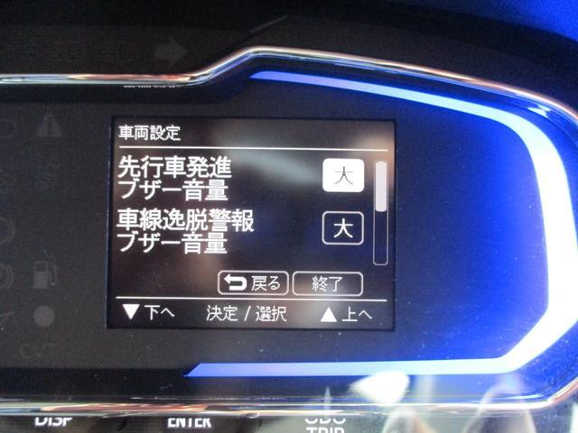 X SAIII 禁煙車 【東京仕入】全国納車可能 走行33080kmケンウッドSDナビ バックカメラ ドライブレコーダー 前後方誤発進抑制 ETC LEDヘッドライト アイドリングストップ オートハイビーム 横滑防止(32枚目)
