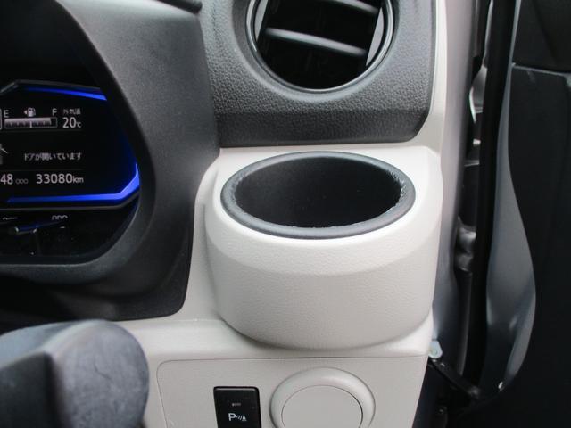 X SAIII 禁煙車 【東京仕入】全国納車可能 走行33080kmケンウッドSDナビ バックカメラ ドライブレコーダー 前後方誤発進抑制 ETC LEDヘッドライト アイドリングストップ オートハイビーム 横滑防止(33枚目)