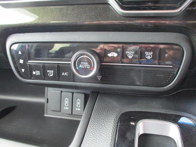 G・Lホンダセンシング 禁煙車 【愛知仕入】全国納車可能 パワースライドドア 衝突軽減 レーダークルーズコントロール ドライブレコーダー SDナビ フルセグ バックカメラ ブルートゥースオーディオ LEDヘッドライト(25枚目)