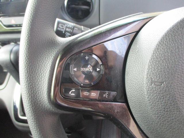 G・Lホンダセンシング 禁煙車 【愛知仕入】全国納車可能 パワースライドドア 衝突軽減 レーダークルーズコントロール ドライブレコーダー SDナビ フルセグ バックカメラ ブルートゥースオーディオ LEDヘッドライト(27枚目)