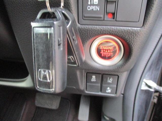 G・Lホンダセンシング 禁煙車 【愛知仕入】全国納車可能 パワースライドドア 衝突軽減 レーダークルーズコントロール ドライブレコーダー SDナビ フルセグ バックカメラ ブルートゥースオーディオ LEDヘッドライト(32枚目)