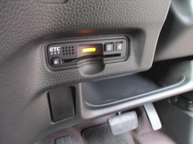 G・Lホンダセンシング 禁煙車 【愛知仕入】全国納車可能 パワースライドドア 衝突軽減 レーダークルーズコントロール ドライブレコーダー SDナビ フルセグ バックカメラ ブルートゥースオーディオ LEDヘッドライト(34枚目)
