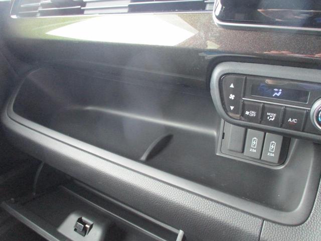 G・Lホンダセンシング 禁煙車 【愛知仕入】全国納車可能 パワースライドドア 衝突軽減 レーダークルーズコントロール ドライブレコーダー SDナビ フルセグ バックカメラ ブルートゥースオーディオ LEDヘッドライト(38枚目)