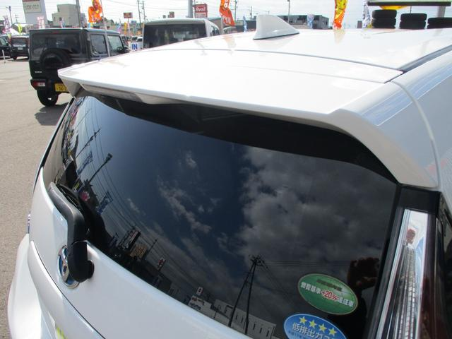 S 禁煙車 【愛知県仕入】全国納車可能 走行36104km LEDヘッドライト ETC 横滑り防止 オートエアコン(40枚目)