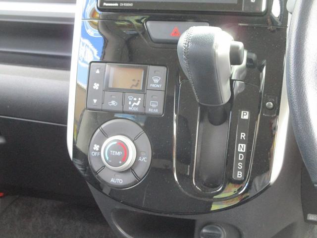 カスタムRS SA 禁煙車 【愛知仕入】全国納車可能 両側電動スライド 衝突軽減 バックカメラ ETC フルセグSDナビ アイドリングストップ LEDヘッドライト オートエアコン 15インチアルミ ハンズフリー通話(31枚目)