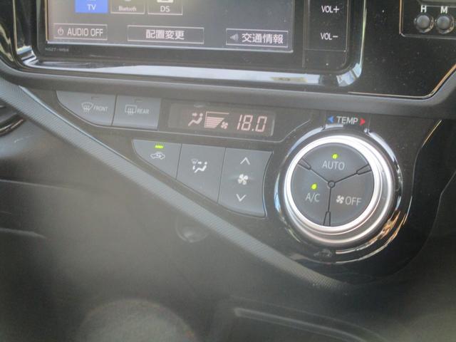G スマートエントリーパッケージ トヨタセーフティセンス 神奈川仕入 走行19430km フルセグSDナビ ブルートゥースオーディオ ETC クルーズコントロール オートマチックハイビーム(31枚目)