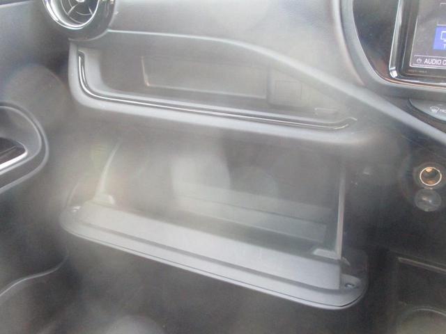 G スマートエントリーパッケージ トヨタセーフティセンス 神奈川仕入 走行19430km フルセグSDナビ ブルートゥースオーディオ ETC クルーズコントロール オートマチックハイビーム(33枚目)