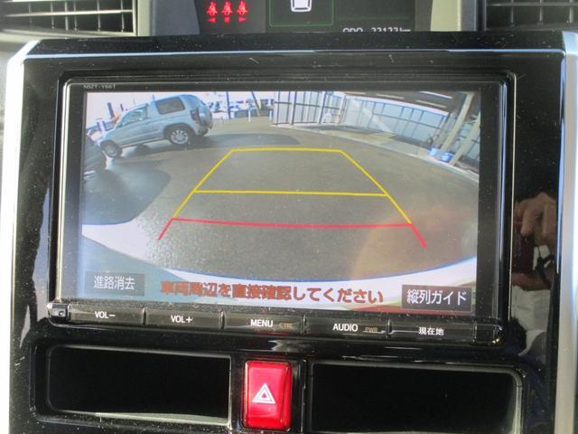 カスタムG-T 禁煙車 1オーナー ターボ 大阪仕入 走行22130km 9インチナビ ドライブレコーダー バックカメラ 両側電動スライドドア 衝突軽減ブレーキ クルーズコントロール ETC LEDヘッドライト(4枚目)