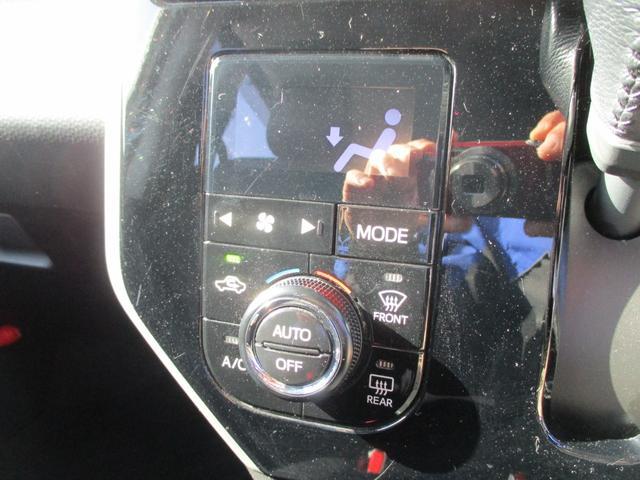 カスタムG-T 禁煙車 1オーナー ターボ 大阪仕入 走行22130km 9インチナビ ドライブレコーダー バックカメラ 両側電動スライドドア 衝突軽減ブレーキ クルーズコントロール ETC LEDヘッドライト(26枚目)