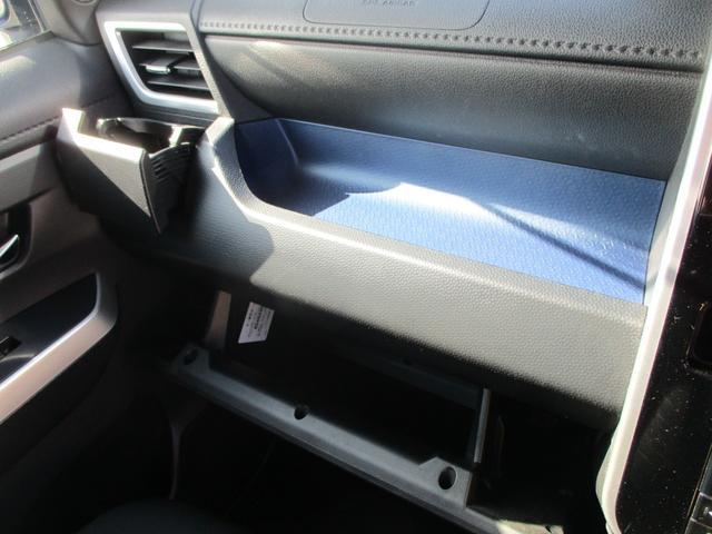 カスタムG-T 禁煙車 1オーナー ターボ 大阪仕入 走行22130km 9インチナビ ドライブレコーダー バックカメラ 両側電動スライドドア 衝突軽減ブレーキ クルーズコントロール ETC LEDヘッドライト(37枚目)