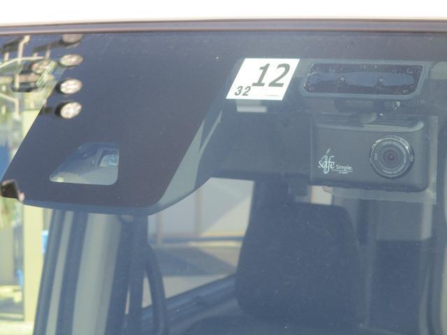 カスタムG-T 禁煙車 1オーナー ターボ 大阪仕入 走行22130km 9インチナビ ドライブレコーダー バックカメラ 両側電動スライドドア 衝突軽減ブレーキ クルーズコントロール ETC LEDヘッドライト(38枚目)