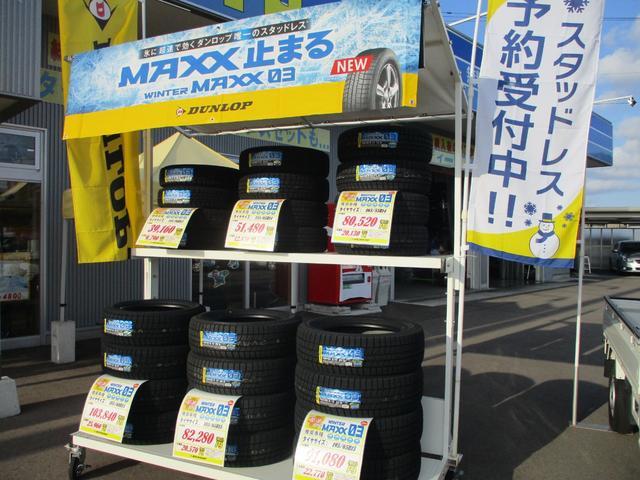 カスタムG-T 禁煙車 1オーナー ターボ 大阪仕入 走行22130km 9インチナビ ドライブレコーダー バックカメラ 両側電動スライドドア 衝突軽減ブレーキ クルーズコントロール ETC LEDヘッドライト(71枚目)