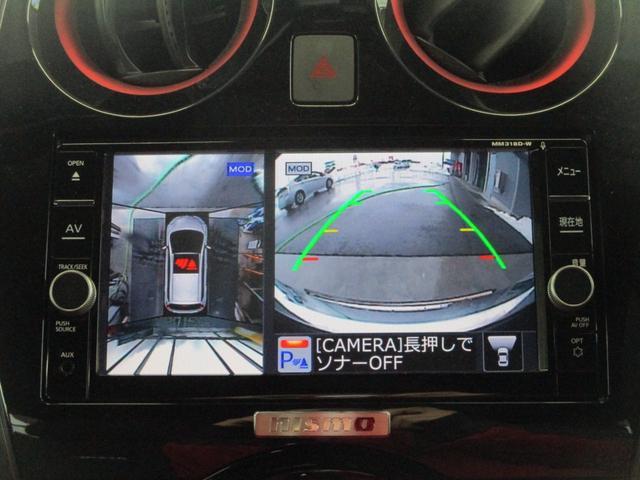 e-パワーニスモ 禁煙車 1オーナー 走行9200km エマージェンシーブレーキ SDナビ 地デジ ブルートゥース ドライブレコーダー インテリジェントルームミラー アラウンドビューモニター LEDヘッドライト(4枚目)