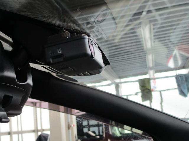 e-パワーニスモ 禁煙車 1オーナー 走行9200km エマージェンシーブレーキ SDナビ 地デジ ブルートゥース ドライブレコーダー インテリジェントルームミラー アラウンドビューモニター LEDヘッドライト(6枚目)