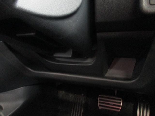 e-パワーニスモ 禁煙車 1オーナー 走行9200km エマージェンシーブレーキ SDナビ 地デジ ブルートゥース ドライブレコーダー インテリジェントルームミラー アラウンドビューモニター LEDヘッドライト(31枚目)