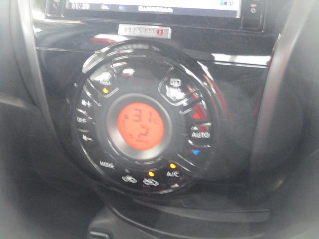 e-パワーニスモ 禁煙車 1オーナー 走行9200km エマージェンシーブレーキ SDナビ 地デジ ブルートゥース ドライブレコーダー インテリジェントルームミラー アラウンドビューモニター LEDヘッドライト(33枚目)