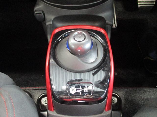 e-パワーニスモ 禁煙車 1オーナー 走行9200km エマージェンシーブレーキ SDナビ 地デジ ブルートゥース ドライブレコーダー インテリジェントルームミラー アラウンドビューモニター LEDヘッドライト(35枚目)