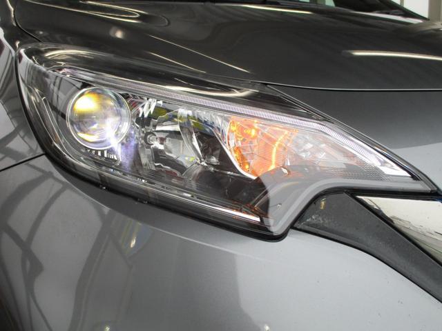 e-パワーニスモ 禁煙車 1オーナー 走行9200km エマージェンシーブレーキ SDナビ 地デジ ブルートゥース ドライブレコーダー インテリジェントルームミラー アラウンドビューモニター LEDヘッドライト(39枚目)