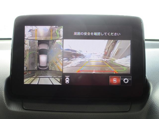 15Sツーリング Lパッケージ 4WD 禁煙車 走行11100km マツダコネクトナビ 全方位モニター 地デジ ブルートゥース USB レーダークルーズコントロール LED 衝突被害軽減装置 コーナーセンサー 横滑防止 レーンキープ(4枚目)