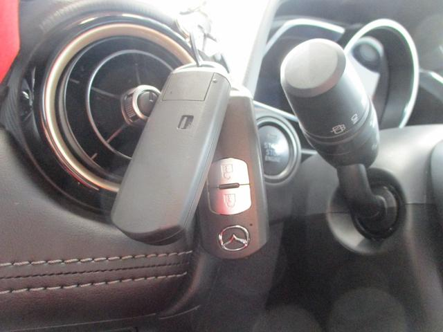 15Sツーリング Lパッケージ 4WD 禁煙車 走行11100km マツダコネクトナビ 全方位モニター 地デジ ブルートゥース USB レーダークルーズコントロール LED 衝突被害軽減装置 コーナーセンサー 横滑防止 レーンキープ(30枚目)