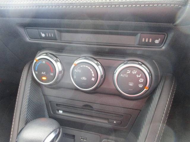 15Sツーリング Lパッケージ 4WD 禁煙車 走行11100km マツダコネクトナビ 全方位モニター 地デジ ブルートゥース USB レーダークルーズコントロール LED 衝突被害軽減装置 コーナーセンサー 横滑防止 レーンキープ(31枚目)