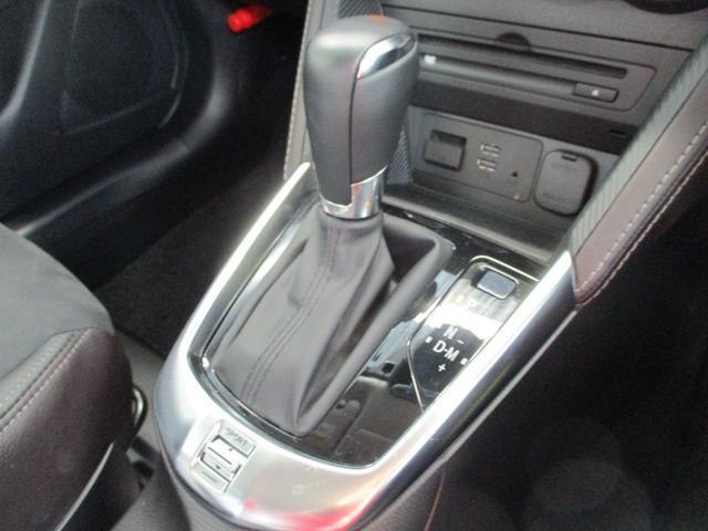 15Sツーリング Lパッケージ 4WD 禁煙車 走行11100km マツダコネクトナビ 全方位モニター 地デジ ブルートゥース USB レーダークルーズコントロール LED 衝突被害軽減装置 コーナーセンサー 横滑防止 レーンキープ(32枚目)